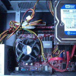 Unitate-Mini PC (model nou) MSI N1996